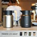 リバーズ サーモジャグキート 魔法瓶 保冷保温ポット RIVERS 1.3L ウォータージャグ ステンレス製保温ポット テーブルポット