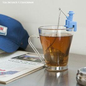 ダルトン ティーストレイナー ティーインフューザー T・フィッシャーマン Dulton 茶こし