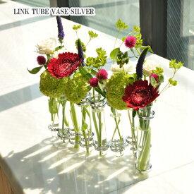 ダルトン 花器 フラワーベース LINK TUBE VASE SILVER DULTON 花瓶