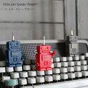 ダルトン ミニドライバーセット ツール キー チェーン ロボット ミニライトキーホルダー DULTON