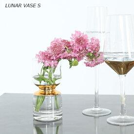 ダルトン 花瓶 花器 フラワーベース ルーナー べース S DULTON