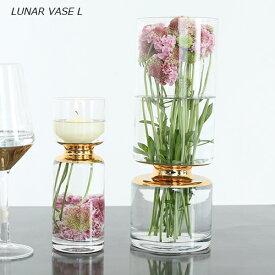 ダルトン 花瓶 花器 フラワーベース ルーナー べース L LUNAR VASE L DULTON