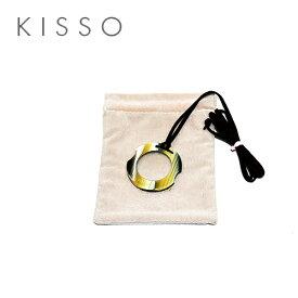 キッソオ ルーペ KOC-386/ボーン メガネ素材のペンダントルーペ 鯖江 KISSO