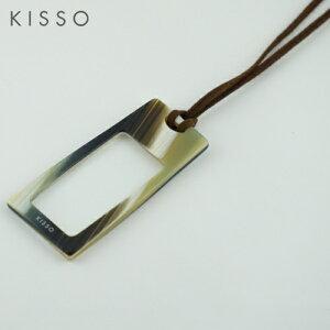 キッソオ ルーペ LS2-386 ボーン メガネ素材のペンダントルーペ 鯖江 KISSO