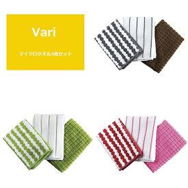 マイクロタオル3枚セット ドット Vari 北欧柄 キッチンクロス 布巾