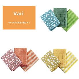 マイクロタオル3枚セット フラワー Vari 北欧柄 マイクロファイバータオル 布巾 キッチンクロス