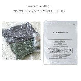 Compression Bag L コンプレッションバッグ2枚セット 圧縮バッグ 衣類用圧縮袋 旅行・出張用衣類袋 ハイタイド