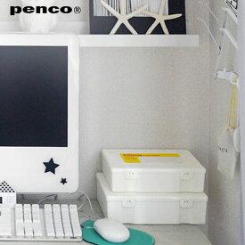 ペンコ ストレージコンテナー PENCO デスクまわりの整理箱 道具箱 収納箱 ストレージコンテナー4個セット 収納ボックス ハイタイド