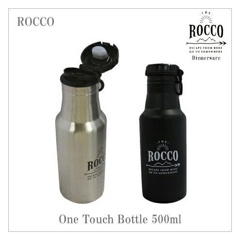 【メール便不可】 ROCCO ワンタッチボトル マグボトル 水筒 500ml ステンレスボトル ロッコ