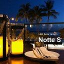 ディクラッセ LED ソーラーランタン ノッテ Sサイズ LED Solar lantern Notte S-size DI CLASSE LEDライト