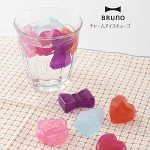 ブルーノ チャームアイスキューブ10個セット 保冷剤 BRUNO