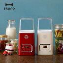 ブルーノ 発酵フードメーカー ヨーグルトメーカー BRUNO