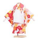 【レンタル】ベビー着物 /オレンジの花 二部式着物315 / 女の子 ひな祭り 桃の節句 花柄 和装 和服 赤ちゃん …