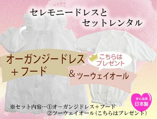 京都ちりめんや/着物レンタル/お宮参りレンタル/七五三レンタル