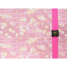御朱印帳 見開き 春の流水 バンド付き 西陣の金襴 かわいい ピンク 24山48ページ 京都ちせん
