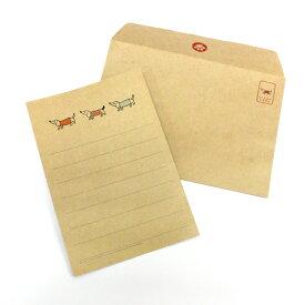 ダックスフンド(犬・ダックスフント)/クラフト紙レターセット(封筒・便箋) おしゃれでかわいい京都かみんぐ限定商品
