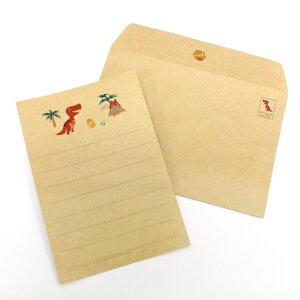 恐竜/クラフト紙レターセット(封筒・便箋) おしゃれでかわいい京都かみんぐ限定商品