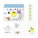 不思議の国のアリス/ミニレターセット(プチ封筒・メッセージカード・シール) おしゃれでかわいい京都かみんぐ限定商品