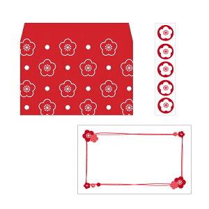 みずたま梅・赤/ミニレターセット(プチ封筒・メッセージカード・シール) おしゃれでかわいい京都かみんぐ限定商品
