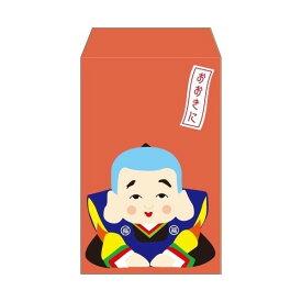 福助/ポチ袋(中)5枚セット お年玉袋・ぽち袋・おしゃれでかわいい多目的祝儀袋
