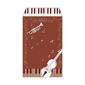 ショコラデイ(楽器・ピアノ・バイオリン)/ポチ袋(中)5枚セット お年玉袋・ぽち袋・おしゃれでかわいい多目的祝儀袋