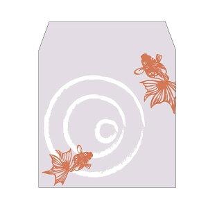 金魚/コイン用ポチ袋(小)5枚セット お年玉袋・ぽち袋・おしゃれでかわいい多目的祝儀袋