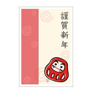 【2020年年賀状】ダルマ (だるま)/3枚セット おしゃれでかわいい京都かみんぐ限定ポストカード