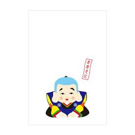 福助(福すけ)【ポストカード】3枚セット/おしゃれでかわいい京都かみんぐ限定ポストカードアート