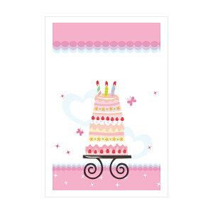 ケーキ(バースデーケーキ・ウェディングケーキ)【ポストカード】3枚セット/おしゃれでかわいい京都かみんぐ限定ポストカードアート