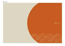 朱【ロゴ・名入れ可】業務用ペーパーランチョンマット使い捨て敷紙 700枚