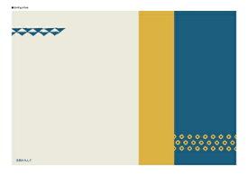 藍【ロゴ・名入れ可】業務用ペーパーランチョンマット使い捨て敷紙 1000枚