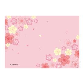 ふわふわ桜(和風)【ロゴ・名入れ可】業務用ペーパーランチョンマット使い捨て敷紙 1000枚