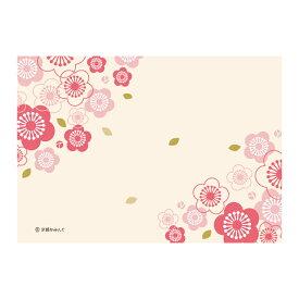 ふわふわ梅(和風)【ロゴ・名入れ可】業務用ペーパーランチョンマット使い捨て敷紙 500枚