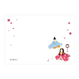 ひな祭り(桃の節句・和風)【ロゴ・名入れ可】業務用ペーパーランチョンマット使い捨て敷紙 500枚