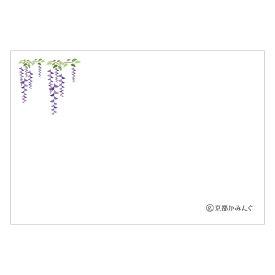 藤(和風)【ロゴ・名入れ可】業務用ペーパーランチョンマット使い捨て敷紙 300枚