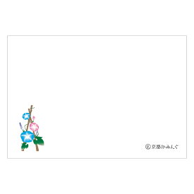 朝顔(和風)【ロゴ・名入れ可】業務用ペーパーランチョンマット使い捨て敷紙 500枚