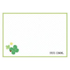クローバー【ロゴ・名入れ可】業務用ペーパーランチョンマット使い捨て敷紙 700枚