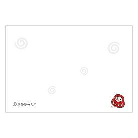 だるま(ダルマ)【ロゴ・名入れ可】業務用ペーパーランチョンマット使い捨て敷紙 700枚