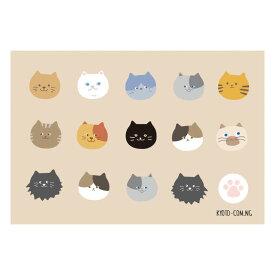ニャーフェイス(猫)【ロゴ・名入れ可】業務用ペーパーランチョンマット使い捨て敷紙 1000枚