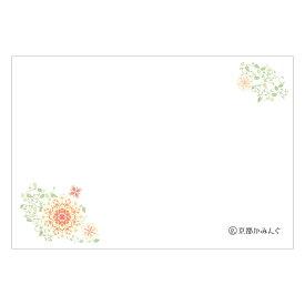 華紋(和風)【ロゴ・名入れ可】業務用ペーパーランチョンマット使い捨て敷紙 1000枚