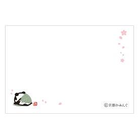 桜餅パンダ(和風)【ロゴ・名入れ可】業務用ペーパーランチョンマット使い捨て敷紙 700枚