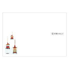 祇園祭(和風)【ロゴ・名入れ可】業務用ペーパーランチョンマット使い捨て敷紙 1000枚