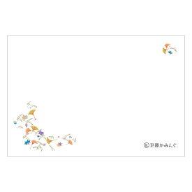 吹き寄せ(紅葉・和風)【ロゴ・名入れ可】業務用ペーパーランチョンマット使い捨て敷紙 1000枚