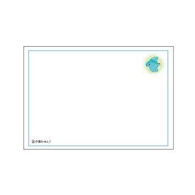青千鳥(和風)【ロゴ・名入れ可】業務用ペーパーランチョンマット使い捨て敷紙 300枚