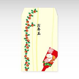 【2021年お年玉袋】羽子板(小)/3枚【和紙製ポチ袋】