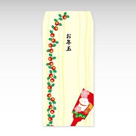【2021年お年玉袋】羽子板(大)/3枚【和紙製ポチ袋】