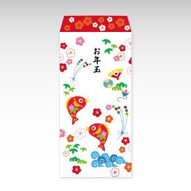 【2021年お年玉袋】海老で鯛釣り(大)/3枚【和紙製ポチ袋】