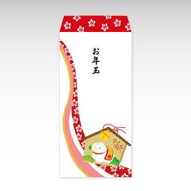 【2021年お年玉袋】絵馬(大)/3枚【和紙製ポチ袋】