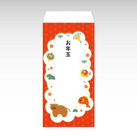 【2021年お年玉袋】楽しいお正月(大)/3枚【和紙製ポチ袋】