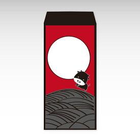 【2021年お年玉袋】月と牛(大)/3枚【和紙製ポチ袋】